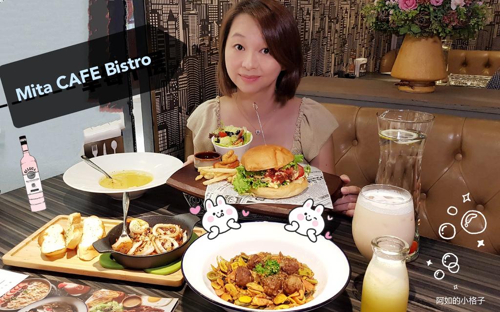 米塔餐酒館 (1).jpg