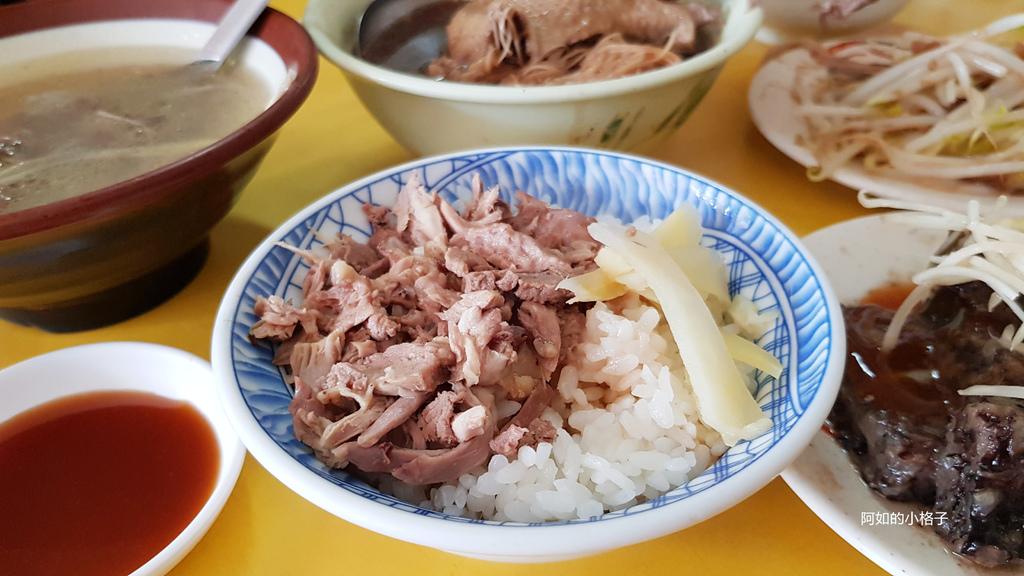七賢鴨肉飯 (1).jpg