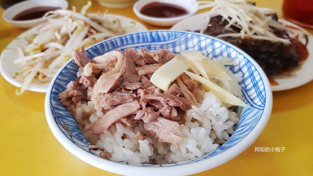 七賢鴨肉飯 (8).jpg