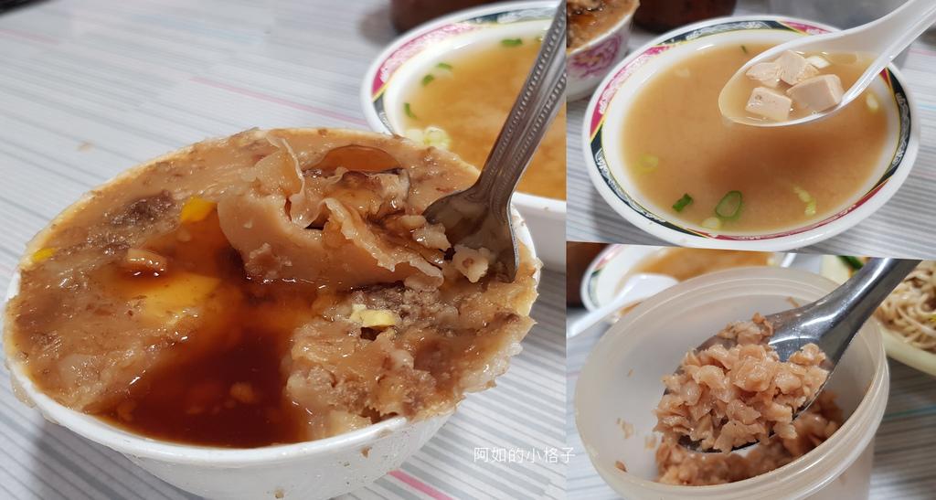 阿惠麻豆碗粿 (0).jpg