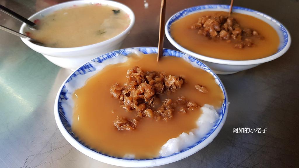 工協碗粿 (6).jpg