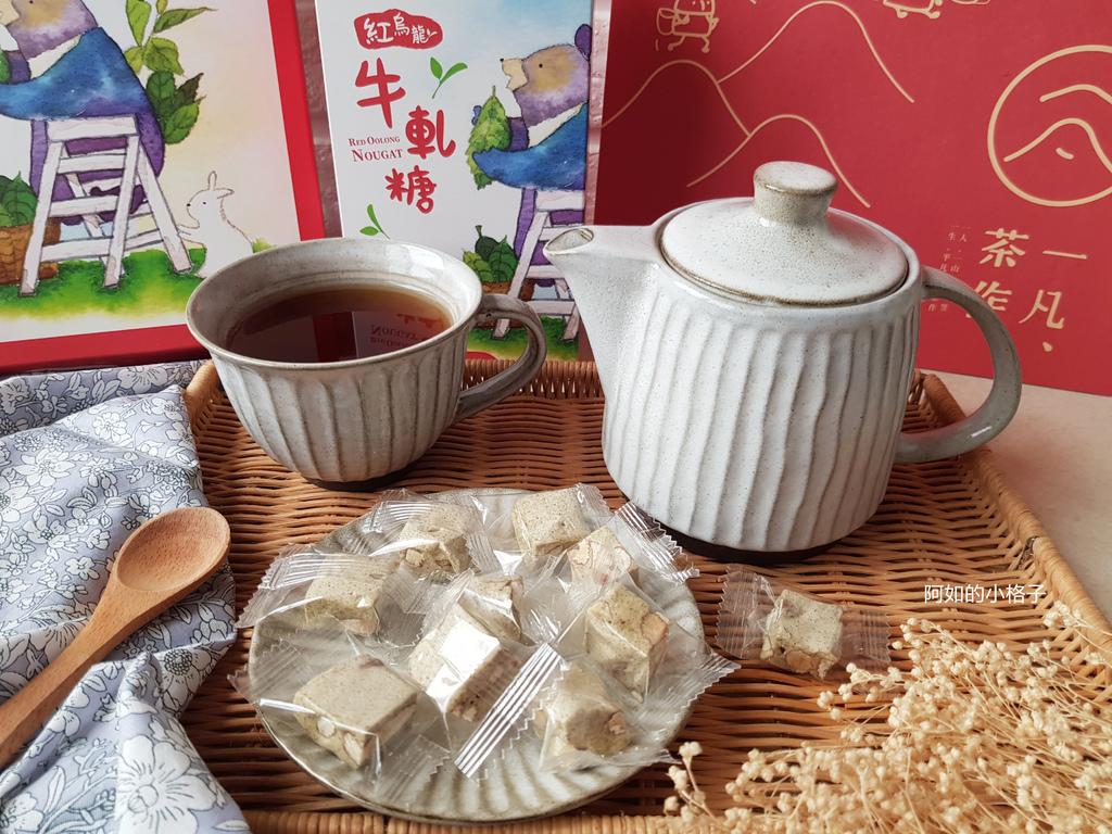一凡茶作 (11).jpg
