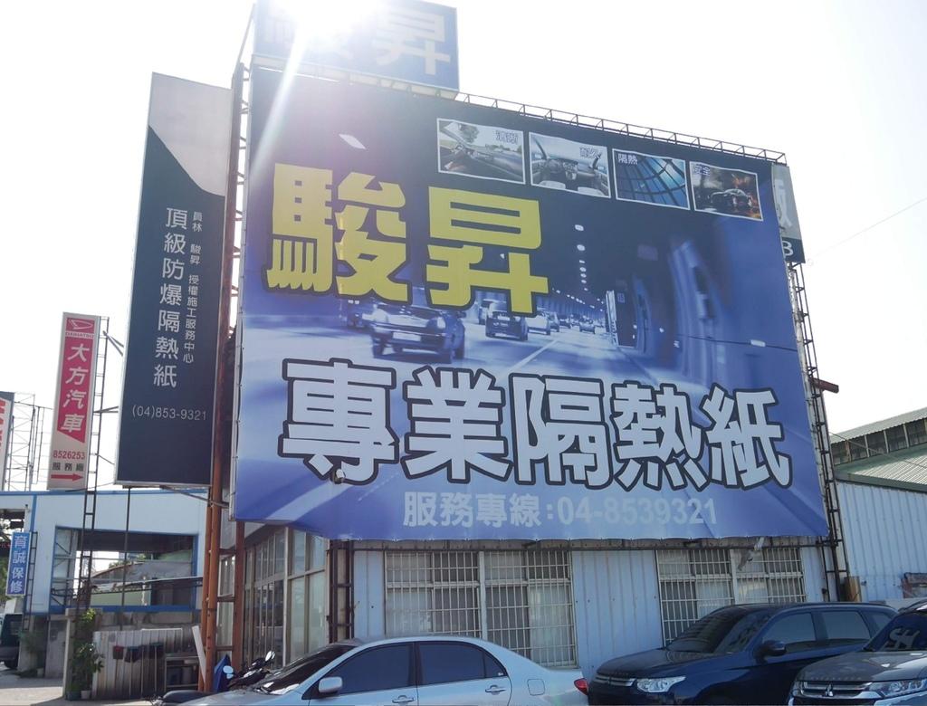 舒熱佳 (2).jpg
