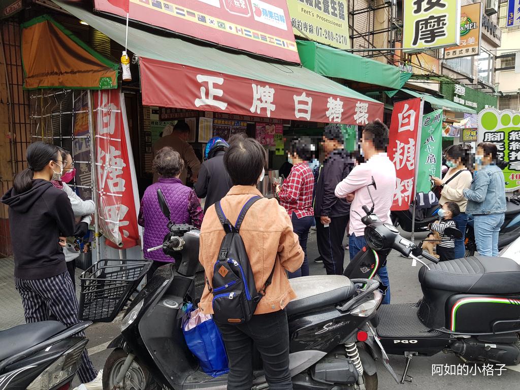 正牌白糖粿 (2).jpg