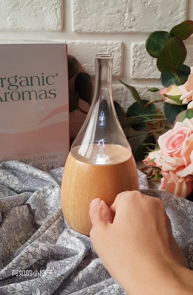 Organic Aromas (9).jpg