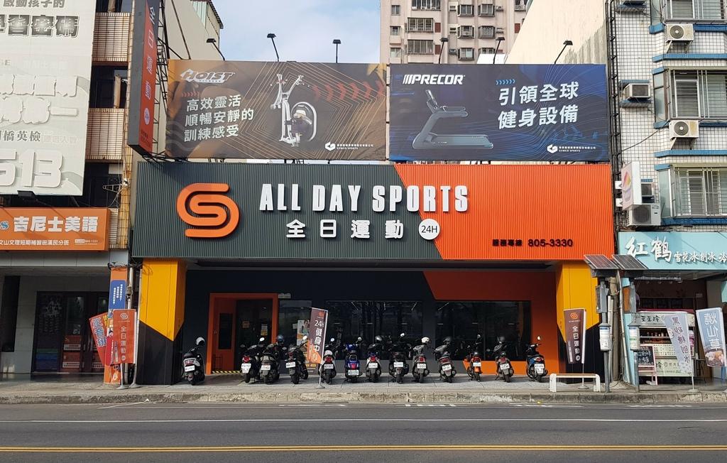 全日運動AlldaySports (1).jpg