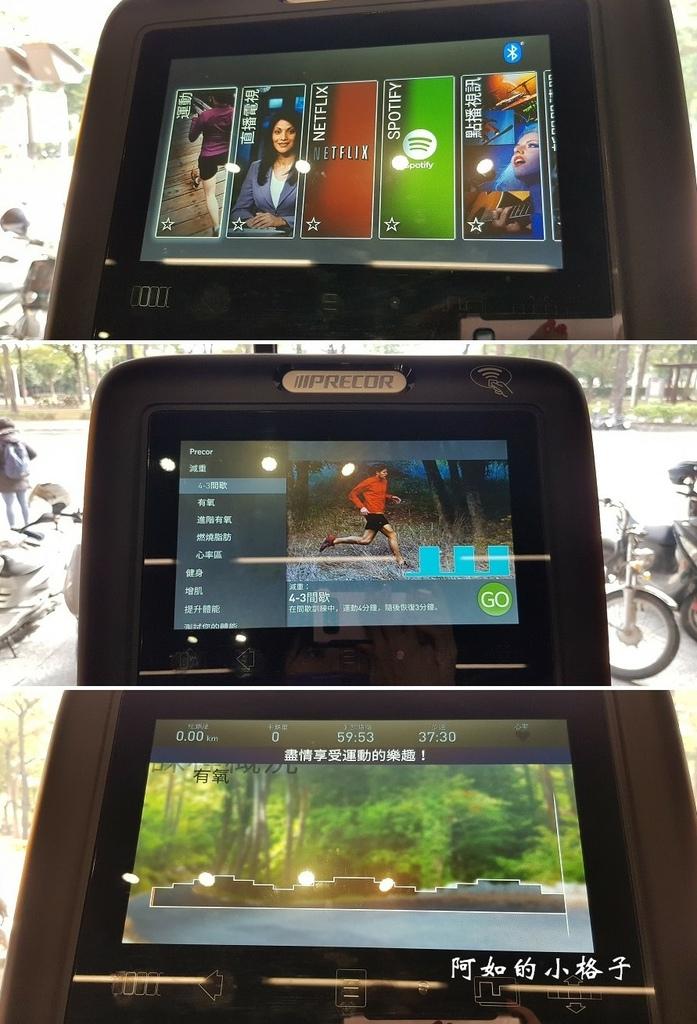 全日運動AlldaySports (8).jpg