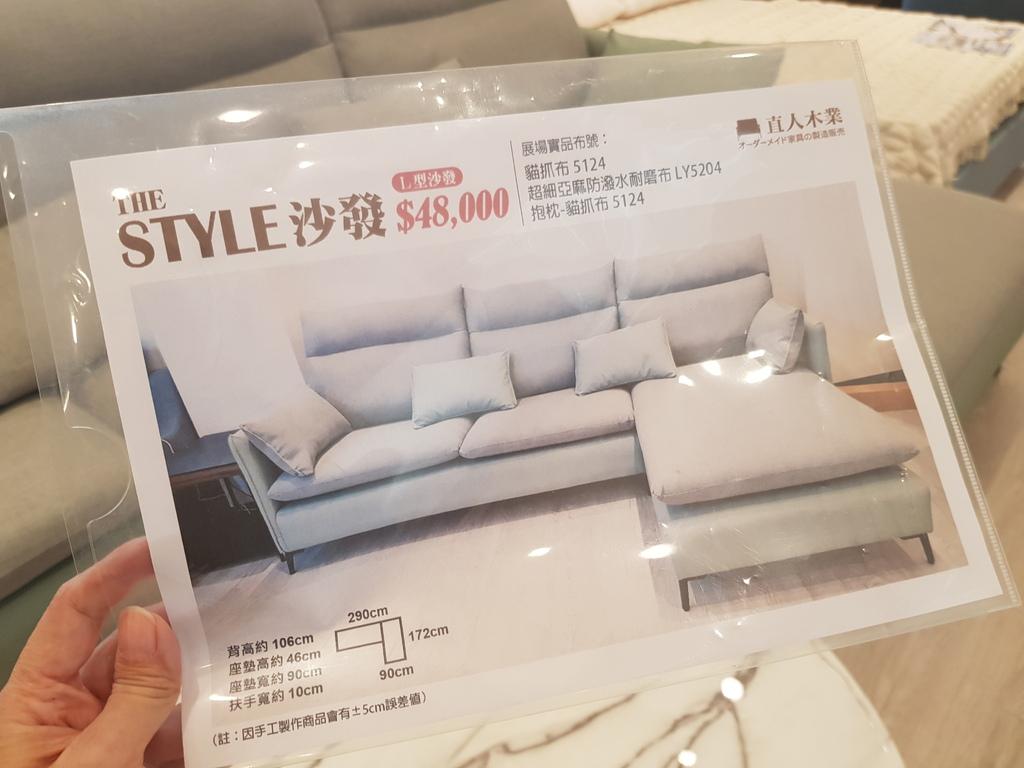 直人木業 (10).jpg
