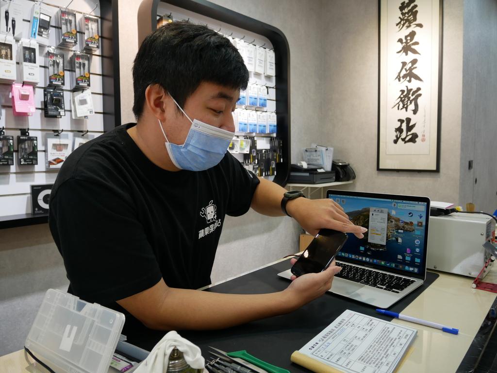 蘋果保衛戰 (10).JPG