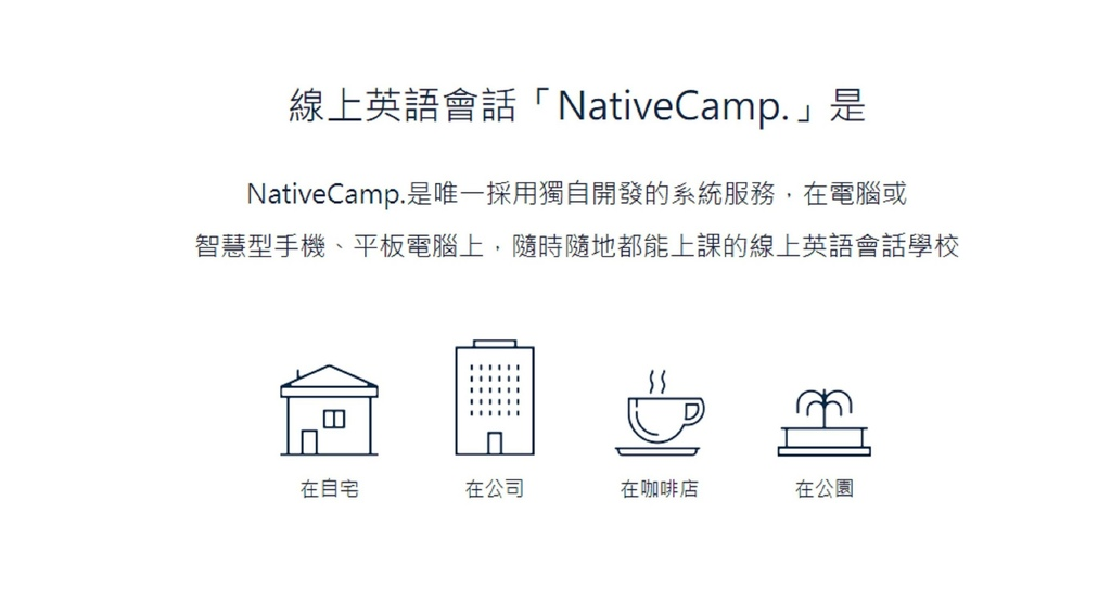 native camp3.jpg