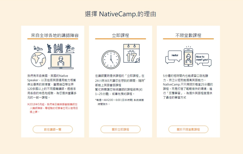 native camp4.jpg