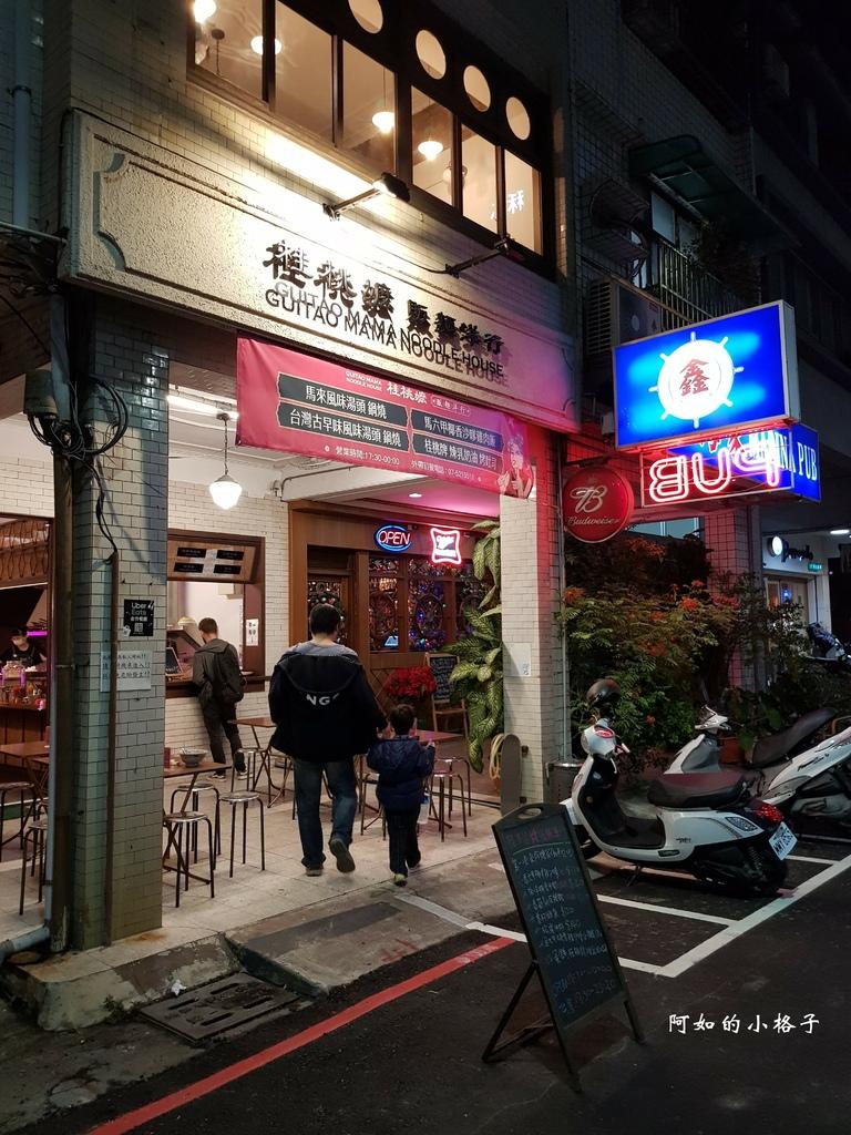 桂桃嬤 (2).jpg