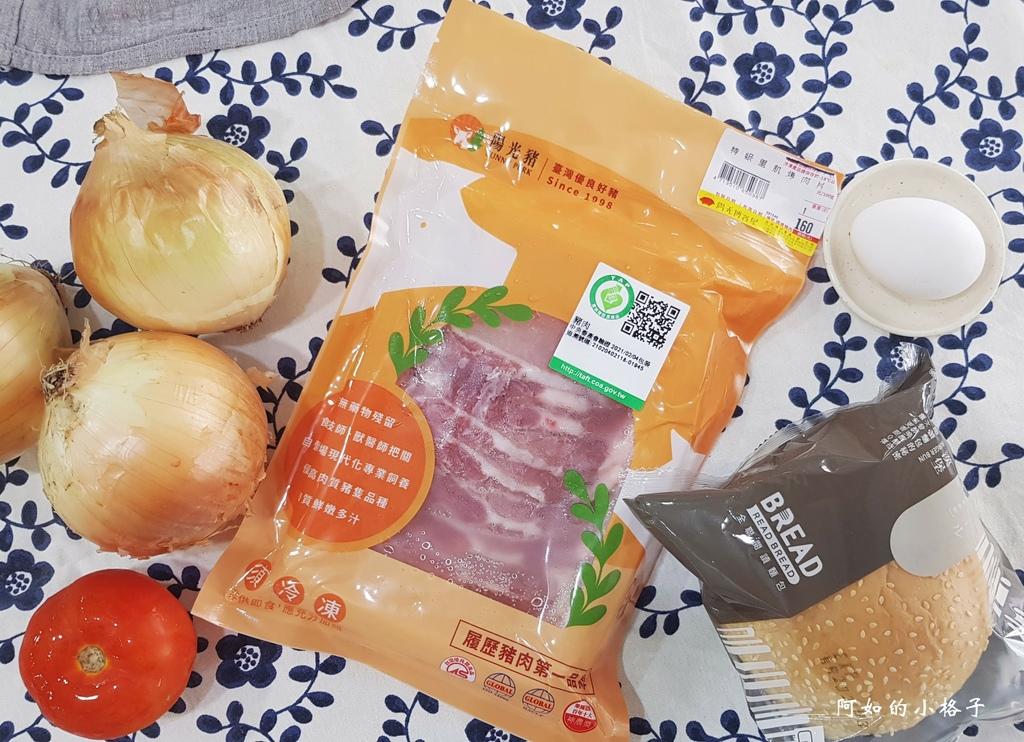 陽光豬-漢堡 (2).jpg