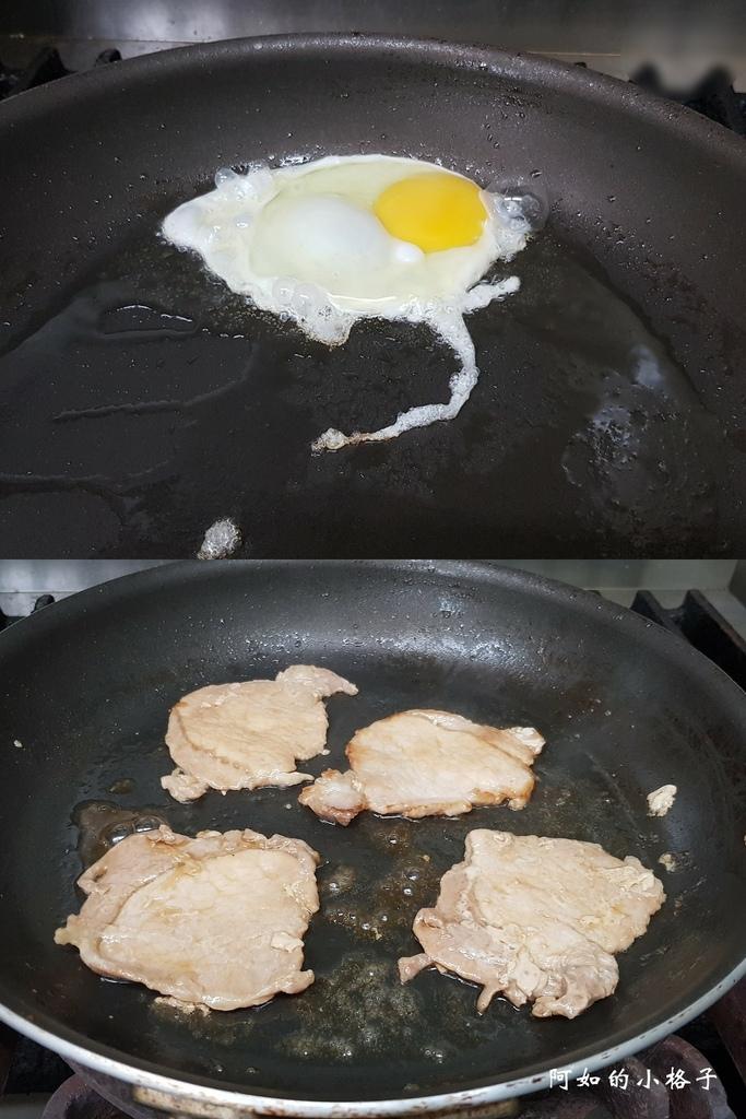 陽光豬-漢堡 (6).jpg