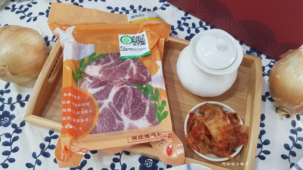 黃金豬-泡菜豬肉 (1).jpg