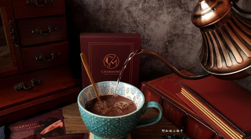 喬名巧克力 (15).jpg