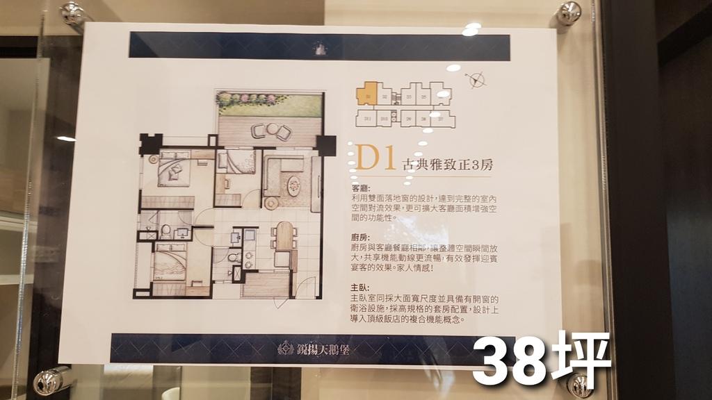 古典雅致正三房  (1).jpg