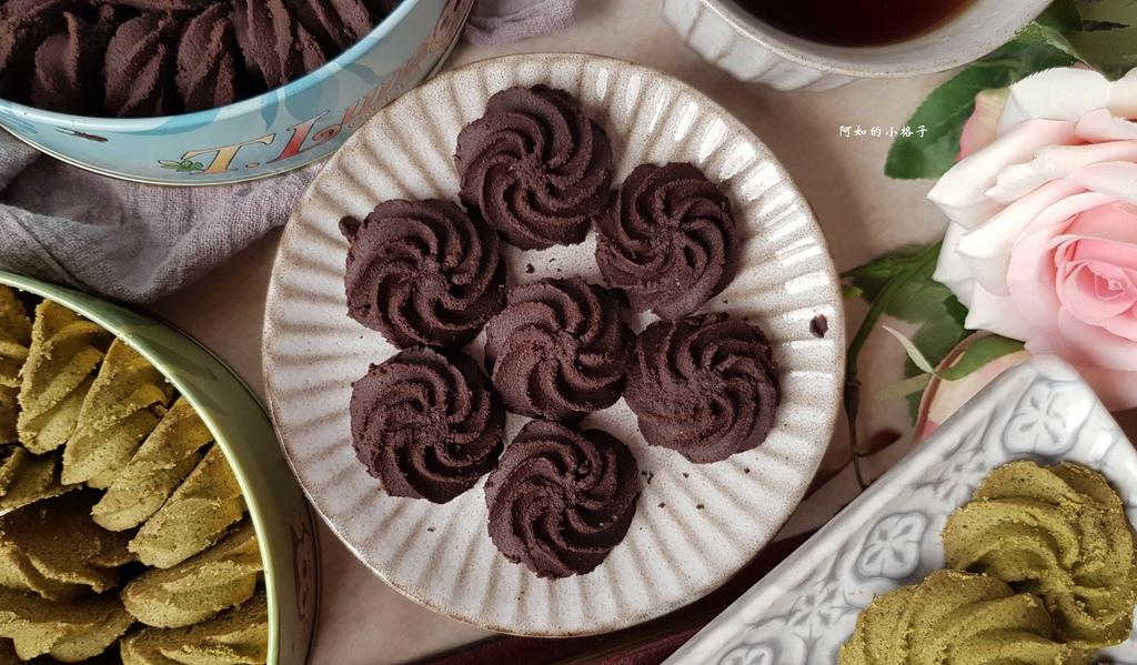 T.Luna Cookies 猴子曲奇餅 (1).jpg