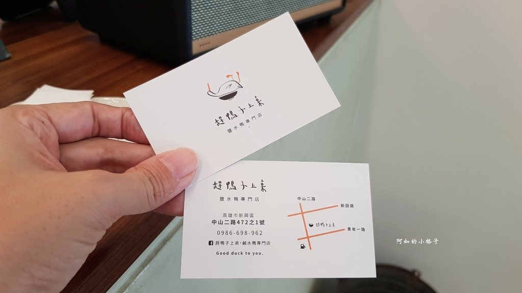 趕鴨子上桌 (15).jpg
