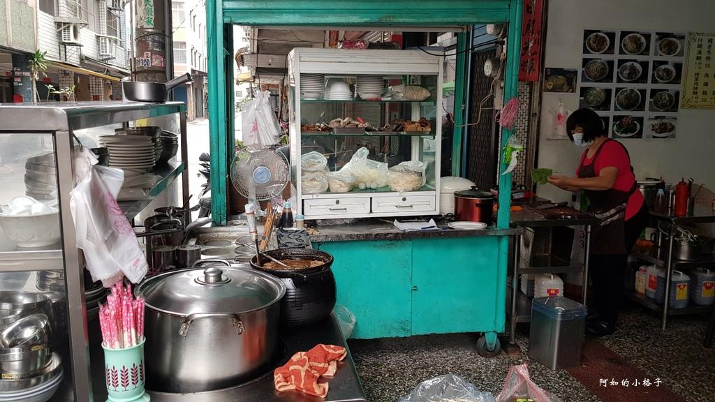 無名麵店 (3).jpg