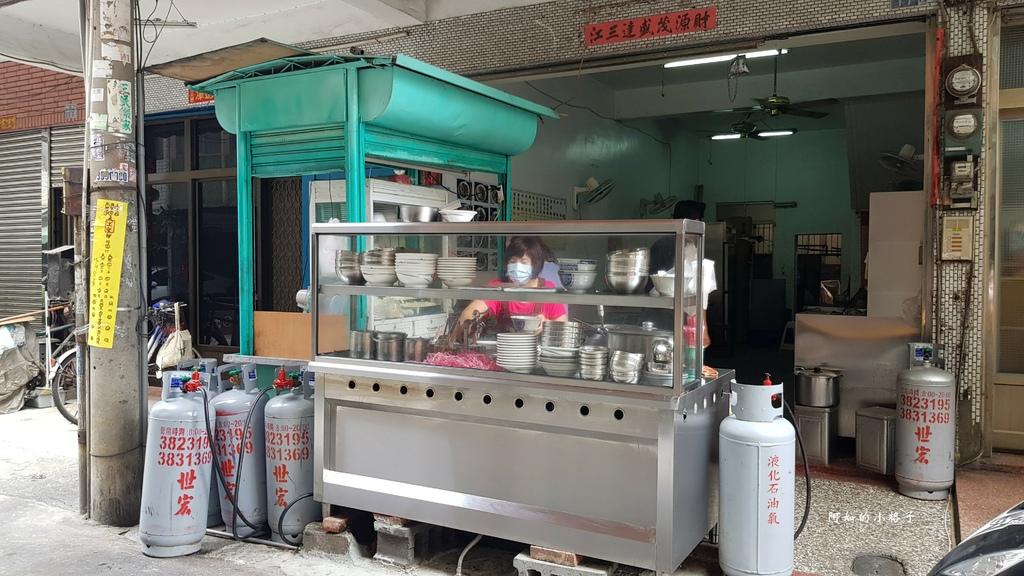 無名麵店 (2).jpg