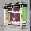 世聯商旅 (3).jpg