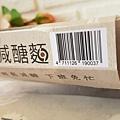 減醣麵 (5).jpg