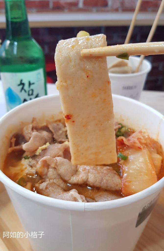 魚雞飯糕韓式食堂 (16).jpg