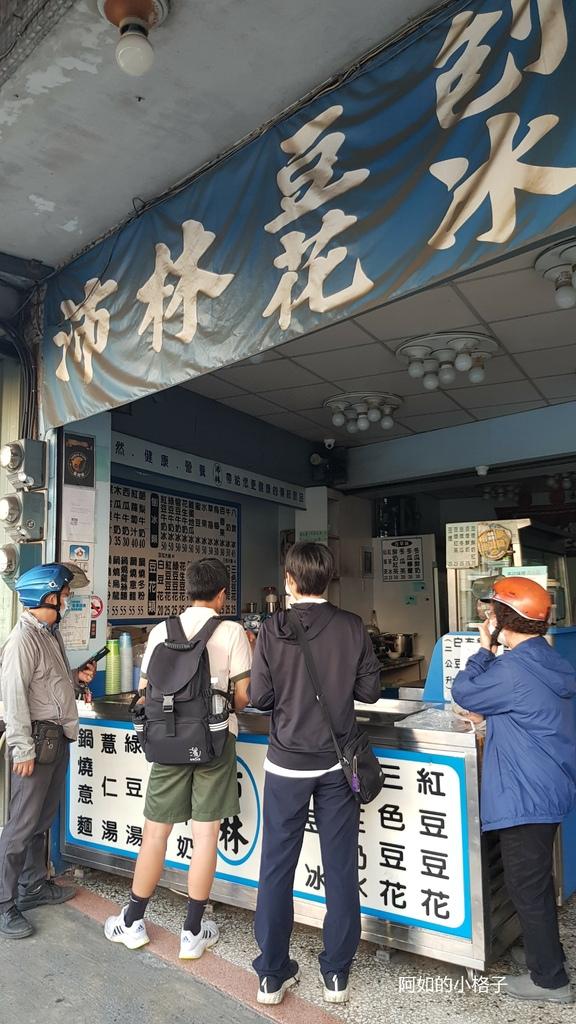 沛林豆花店 (3).jpg