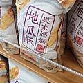 全家清境雲海門市 (7).jpg