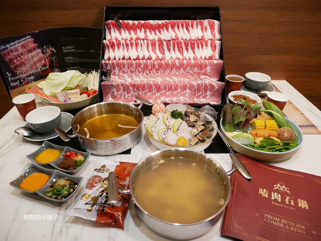 嗑肉石鍋 (1).JPG