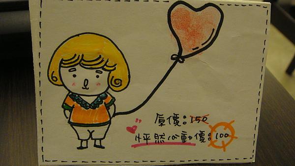 2010.07.13 @ 靈感咖啡特價活動