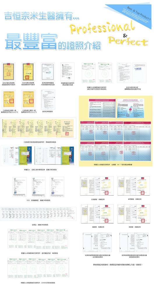 檢測報告WEB設計4.jpg