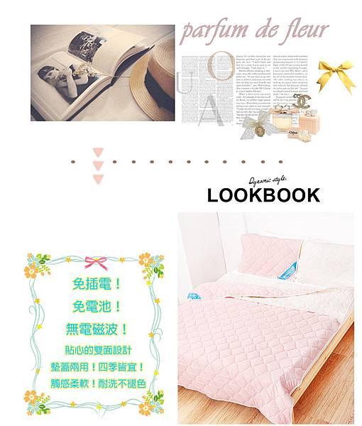 粉色-3.jpg
