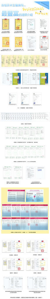 檢測報告WEB設計
