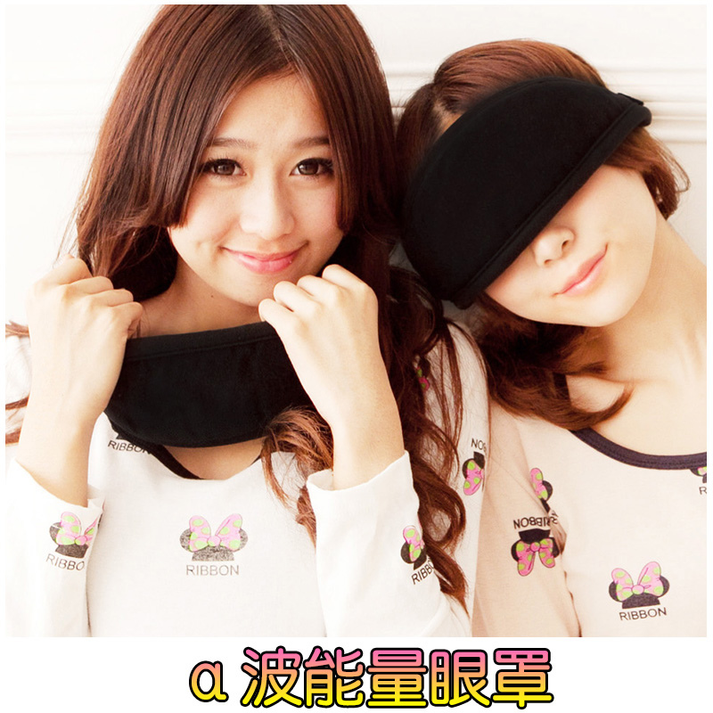 800x800眼罩-1.jpg