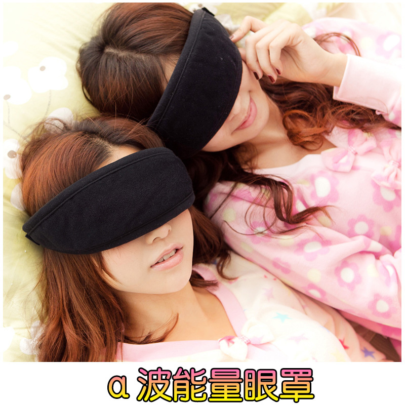 800x800眼罩.jpg