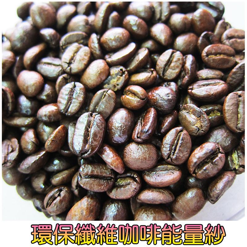 咖啡紗-咖啡照片