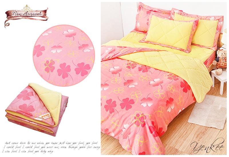 800x550粉色幸運花_蓋被-2