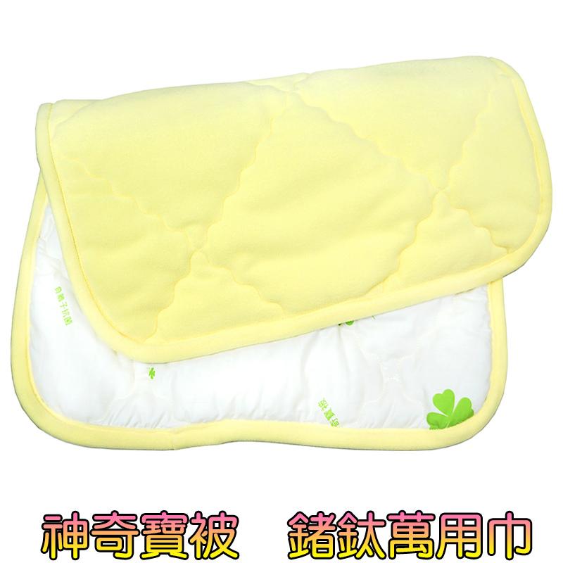 800x800治療床墊_枕巾-2
