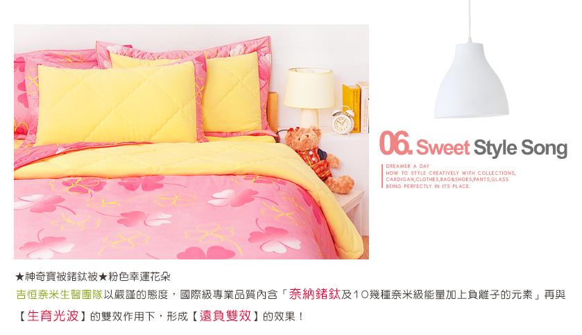 神奇寶被-粉色幸運花-12.jpg