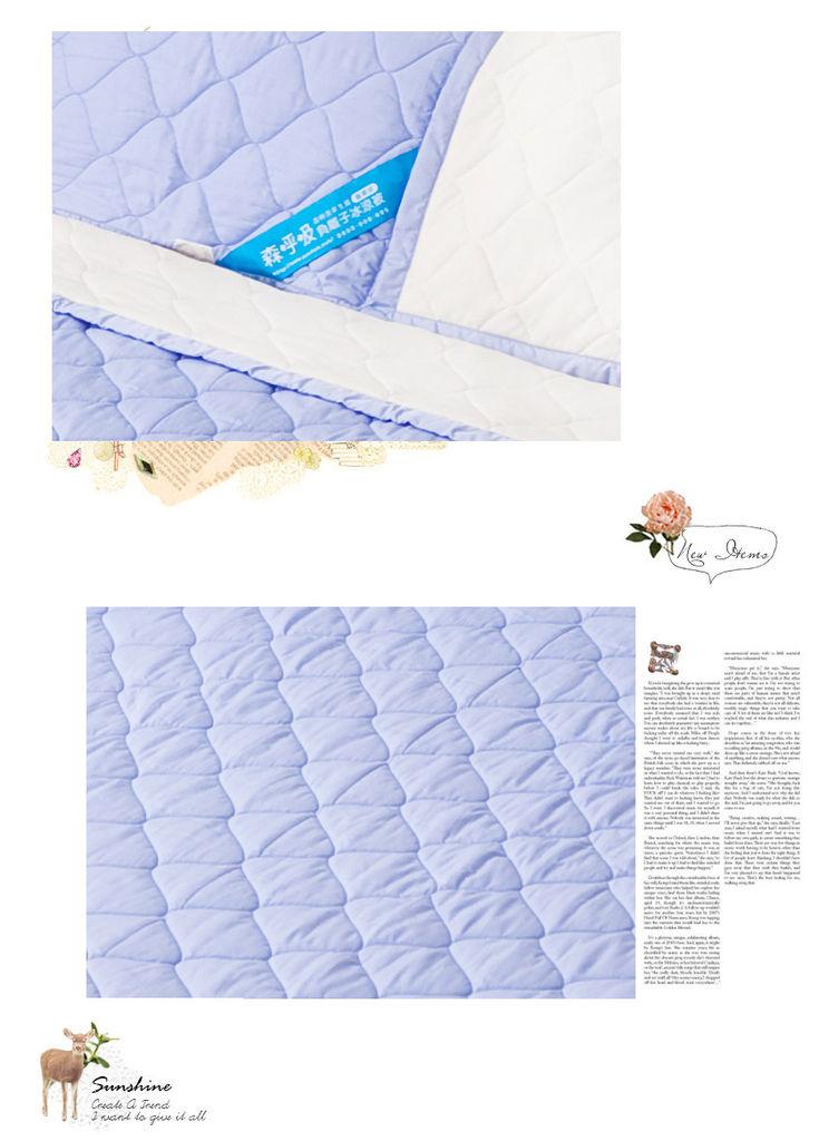 藍色-3.jpg