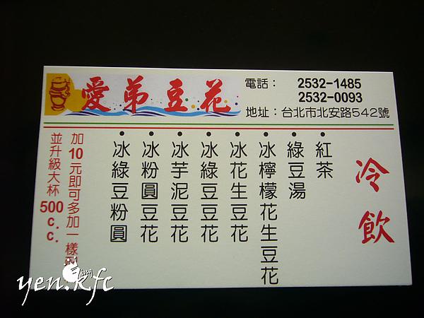 P1120447.jpg