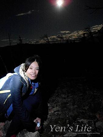 moon hike