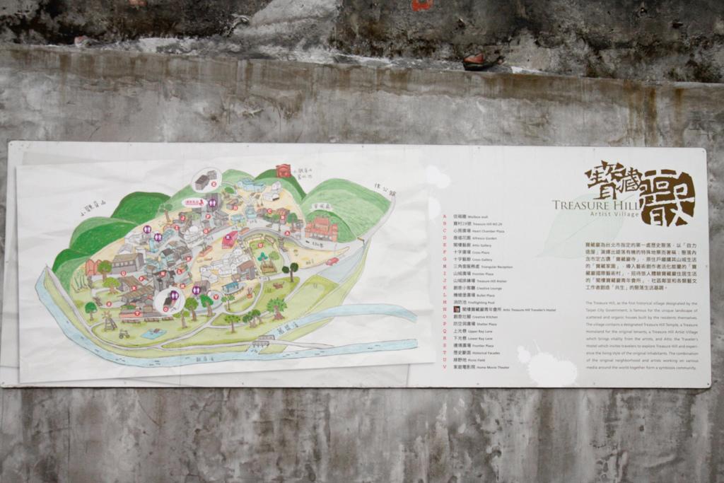 105.01 寶藏巖%26;公館商圈