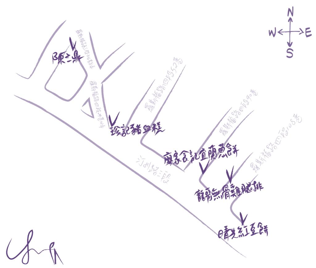 105.01 公館商圈