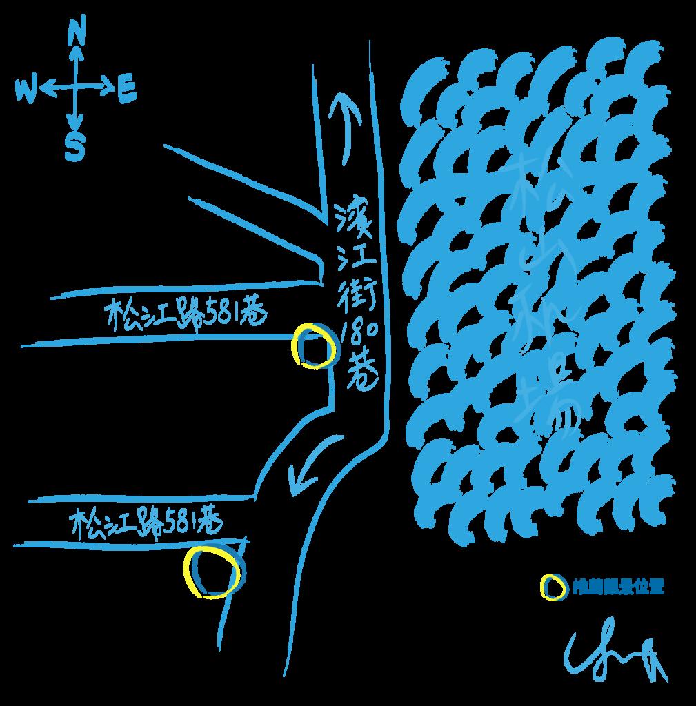 松山機場map