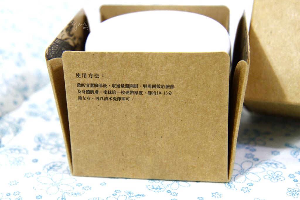 105.03 Polynia面膜