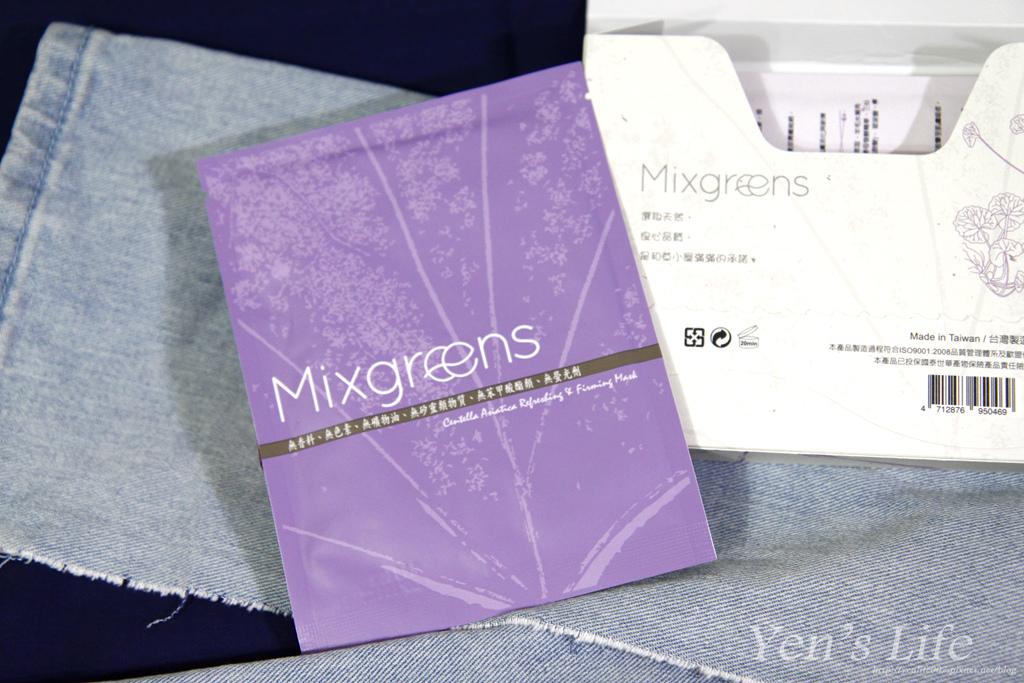 105.03 Mixgreens