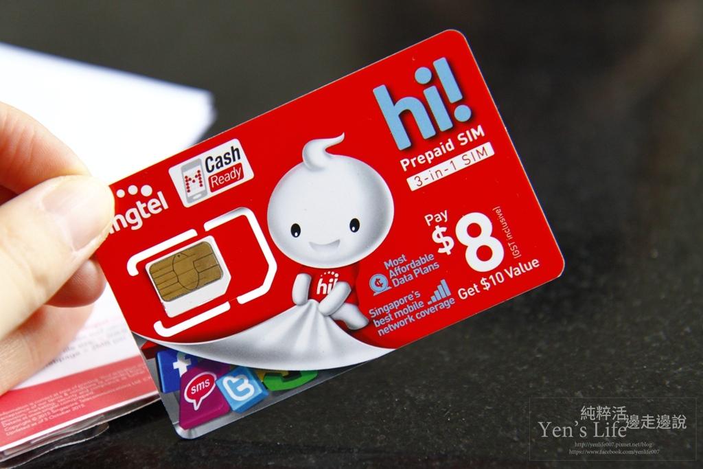 SIN_prepaidcard_05.JPG